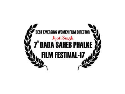 Dada Saheb Phalake Film Festival