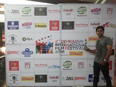Dehradun Film Festival