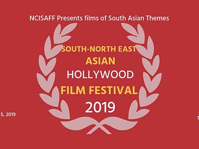 Festivals Screenings